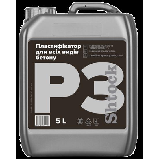 Пластификатор Для всіх видів бетону Shtock P3 1л