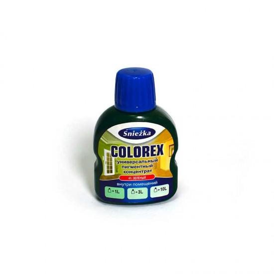 Пігмент Sniezka Colorex 41 Зелений