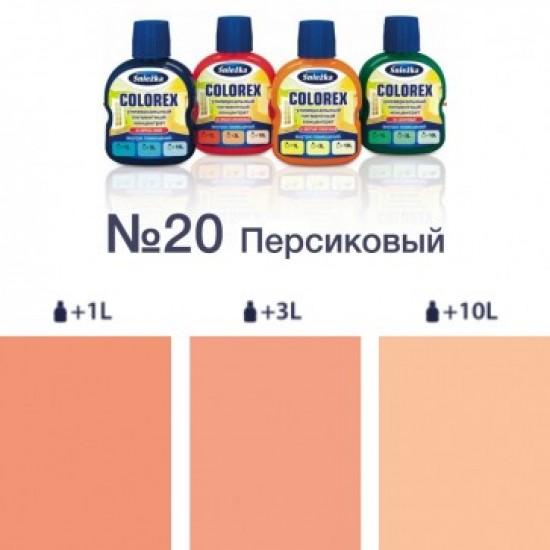 Пігмент Sniezka Colorex 20 Персиковий