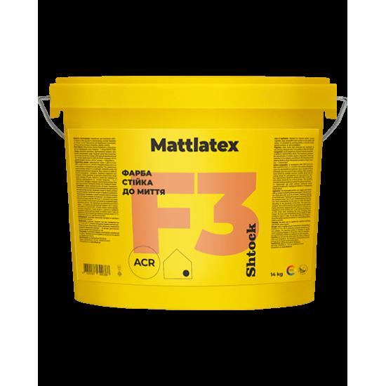 Фарба стійка до миття Mattlatex Shtoсk F3 14 кг