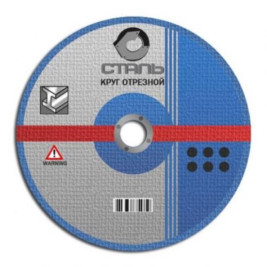 Відрізний круг по металу 180 х 1,6 х 22,2 ЗАК