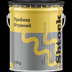"""Праймер бітумний """"Shtock"""" ЛІТОГРАФІЯ відро 16кг (2715 00 00 90)"""
