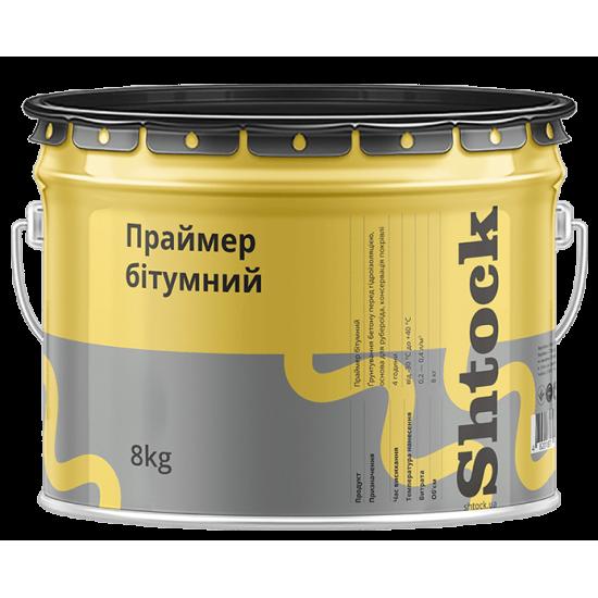 """Праймер бітумний """"Shtock""""  відро 8 кг (40 шт)(2715 00 00 90)"""