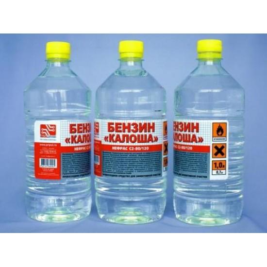 Бензин Калоша 4,5л Коліс (4 шт)
