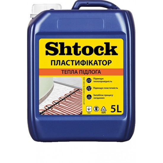 """Shtock Пластифікатор """"Тепла підлога"""" 10л (припав 40 шт)"""